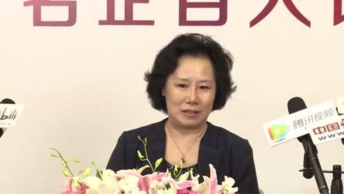 第七届中国行业影响力品牌峰会-恒家用纺织品有限责任公司