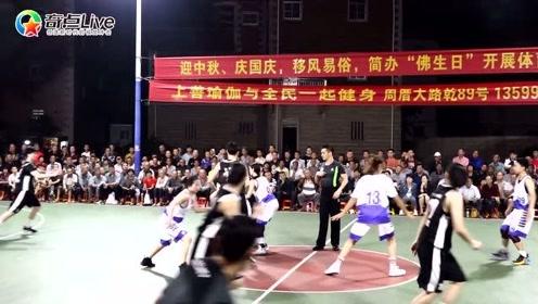 奇点Live0928内坑莲友杯女子篮球赛集锦