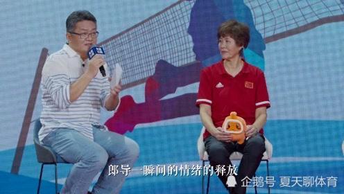 郎平直播哽咽回忆2019年女排世界杯中国女排夺冠细节!