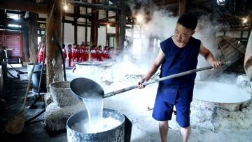 中国人家丨盐:你是汗水里的咸,也是微笑里的甜