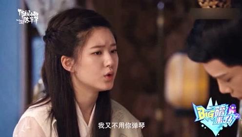 赵露思戏中超可爱,万茜说手伤恢复期要半年,宋茜排练突然结巴!
