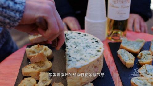 蓝纹*酪蚀骨销魂,成熟之后味道独特,散发着强烈的荷尔蒙气息