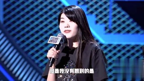 脱口秀大会:杨笠脱决赛视频DVD版,杨笠不好好谈恋爱,居然有这种癖好?