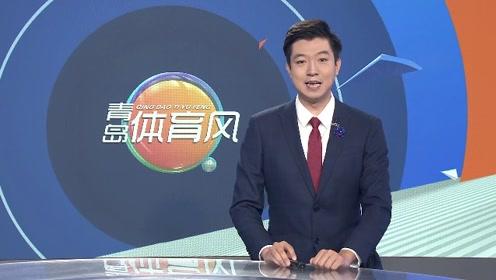 中超第一阶段比赛收官 黄海不敌华夏幸福