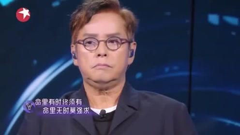 新声歌手譚詠麟和李健一起合唱《一生何求》,太好听了