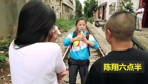 陈翔六点半:女儿去河南学武功,爸妈万般不舍,原来怕没人做家务
