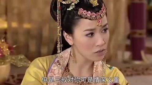 公主嫁到:昭阳问吴四德是选择宇文杰还是金多寿,吴四德犹豫了!