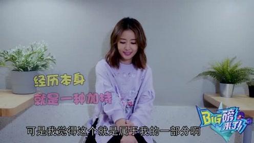 郭子凡看透事情的本质,王俊凯太让人心动了,林心如这就是我啊!