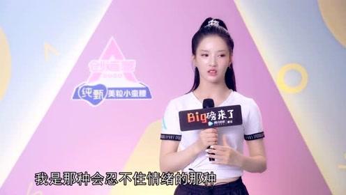 刘些宁:我特别爱哭,赵露思:其实反差很大,赵粤:我先上了再说!