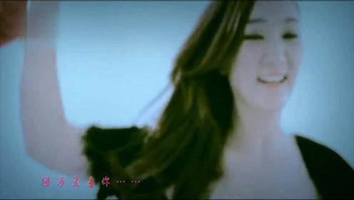 龙梅子一首拉丁火辣情歌《因为爱着你》