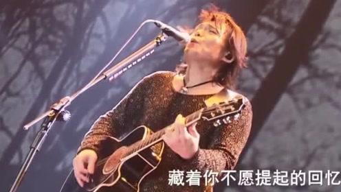 登场自带电风扇的男人,演唱会座无虚席,当之无愧的摇滚半壁江山!