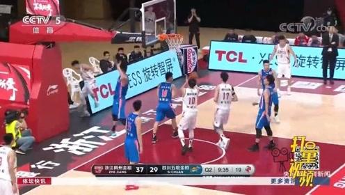 CBA:小将刷新纪录,浙江男篮继续连胜