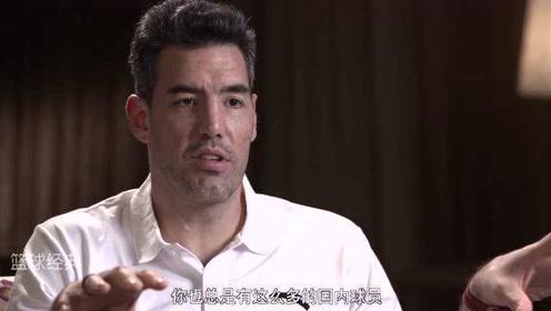 斯科拉接受采访,称CBA竞争不足,球员安于现状!