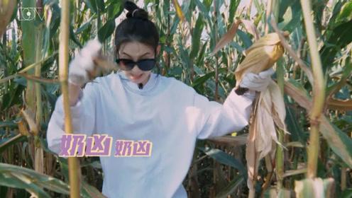 张艺凡掰棒子奶凶奶凶的超可爱,竟怼自己:我太娘了!