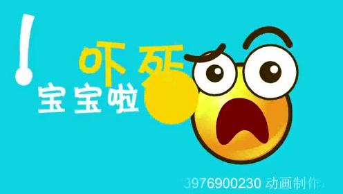 眼镜配镜公司形象宣传片 眼镜服务行业亲民MG动画制作短视频_(new)
