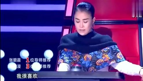 中国好声音:张碧晨的这段音乐让那英哭的稀里哗啦 太震撼了!