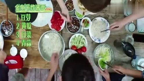 黄小厨炸酱面出锅了,这碗看起来有点夸张啊,看着真的太有食欲了