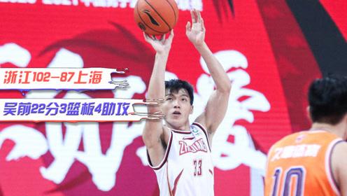 CBA精彩集锦:吴前22+3+4,率浙江豪取八连胜!