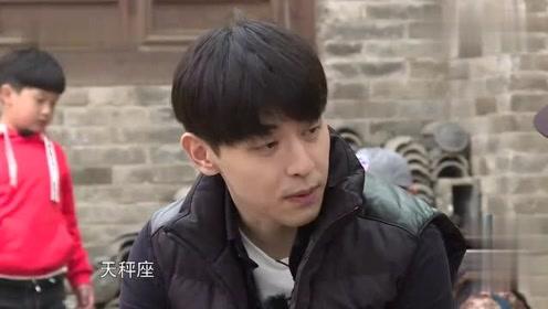 邓伦和刘畊宏比年龄,邓伦的反应太可爱了,又调皮了