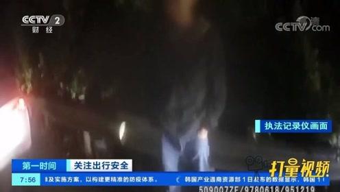 重庆:车停应急车道,司机呼呼大睡,细查竟是二次酒驾
