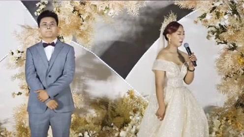 新娘的一段话,让在场的所有人潸然泪下,婚礼上你想对父母讲些什么呢?