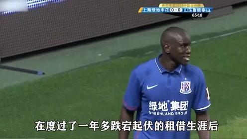 上海滩球迷还记得这位黑旋风吗?曾被孙祥踢断腿 如今在欧冠攻破曼联球门