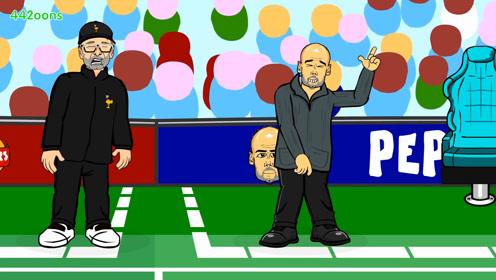 河豚直播[英超]:曼城vs利物浦,瓜迪奥拉PK克洛普!