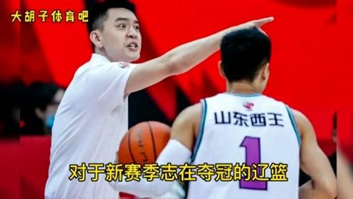 """差距!辽篮不如广东""""最大弱点曝光"""",杨鸣反复强调,杜峰太厉害"""