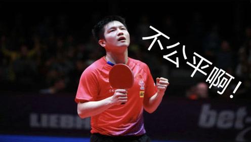 樊振东夺冠只得到18万奖金,球迷:中超动不动就百万奖励咋想的