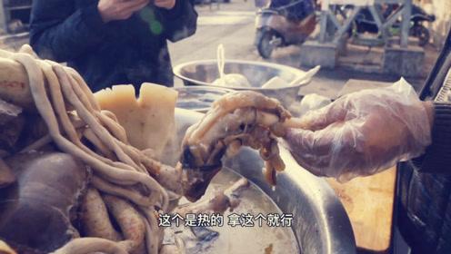 新疆人看见羊蹄就走不动路?8元/个站在摊边趁热吃,看的人流口水