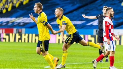 欧国联-中超外援破门+乌龙 瑞典2-1克罗地亚夺首胜