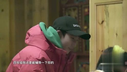语文老师王老师辅导开课,却被藏文难倒