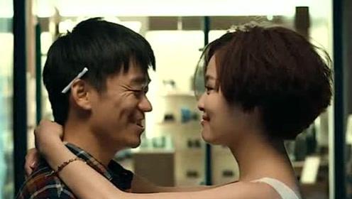 王宝强剧中最搞笑一段,原来抱着美女,是可以