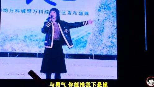 张韶涵商演伴奏突然中断,实力清唱登上热搜,网友表示太过瘾了!