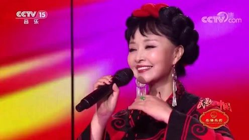 经典民歌《情谊深长》,老艺术家曲比阿乌惊艳开嗓,霸气十足!