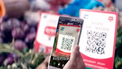 5.河源-埔前示范镇宣传视频《移动支付 为生活加油添彩》