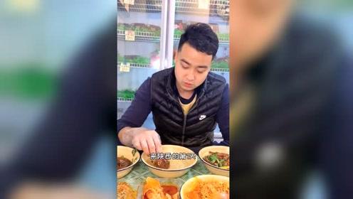 陕西人有多能吃辣,你怕了吗?