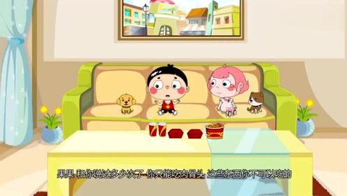 嗨顾得白:小朋友好可爱,有两只狗狗,看着就