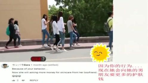 老外看中国:看对中国女孩叫阿姨视频,老外评:感觉这些女孩子在暴走边缘