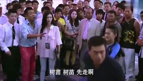 影视:闺女当车模张嘉译生气发飙,江疏影发现张嘉译是司机