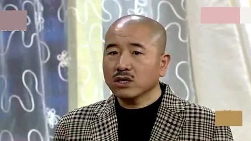 王小利爆笑小品《好兄好弟》,笑翻全场