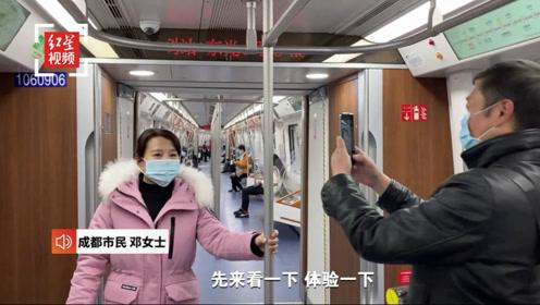 """一条6号线由西至南填补沿线""""地铁空白"""",串联成都人的烟火生活"""
