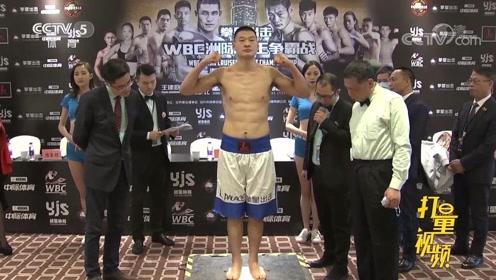 次重量级职业拳王赛将在绍兴开战
