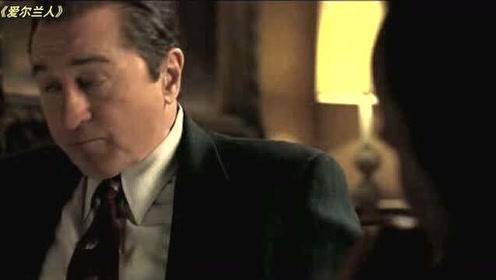 奥斯卡神仙阵容,共同演绎史诗级黑帮大片,左右总统票选的狠角色