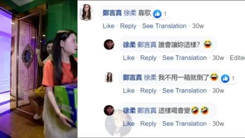 老外看中国:大陆网友拍的KTV题材搞笑视频,台湾网友:大陆网友真会玩!