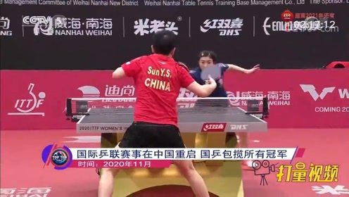 国内十大体育新闻:郎平续约,广东加冕十冠王