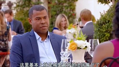 """你说你为什么要""""装杯""""呢哈哈哈!  #基和皮尔 #搞笑视频"""