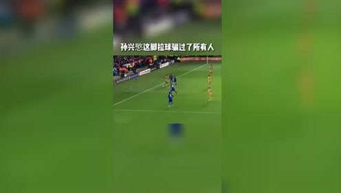 恭喜孙兴慜完成个人热刺生涯第一百球,武磊的100球,在哪里?