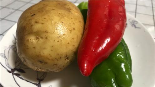 别再拿土豆炖肉了教你个新做法零基础也无失败,出锅清脆爽口好吃又下饭