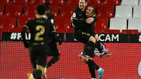 西甲-梅西格列兹曼各2球 巴萨4-0格拉纳达3连胜